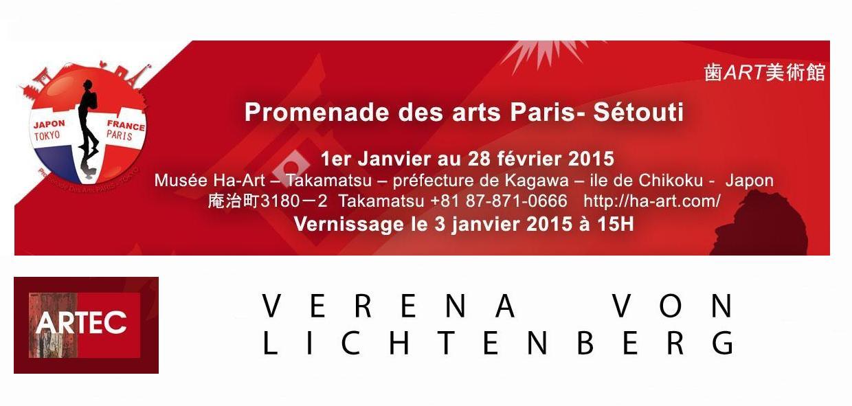 A une exposition au japon l artiste peintre verena von lichtenberg et ses peintures et tableaux d art invitee au musee ha art takamatsu kagawa