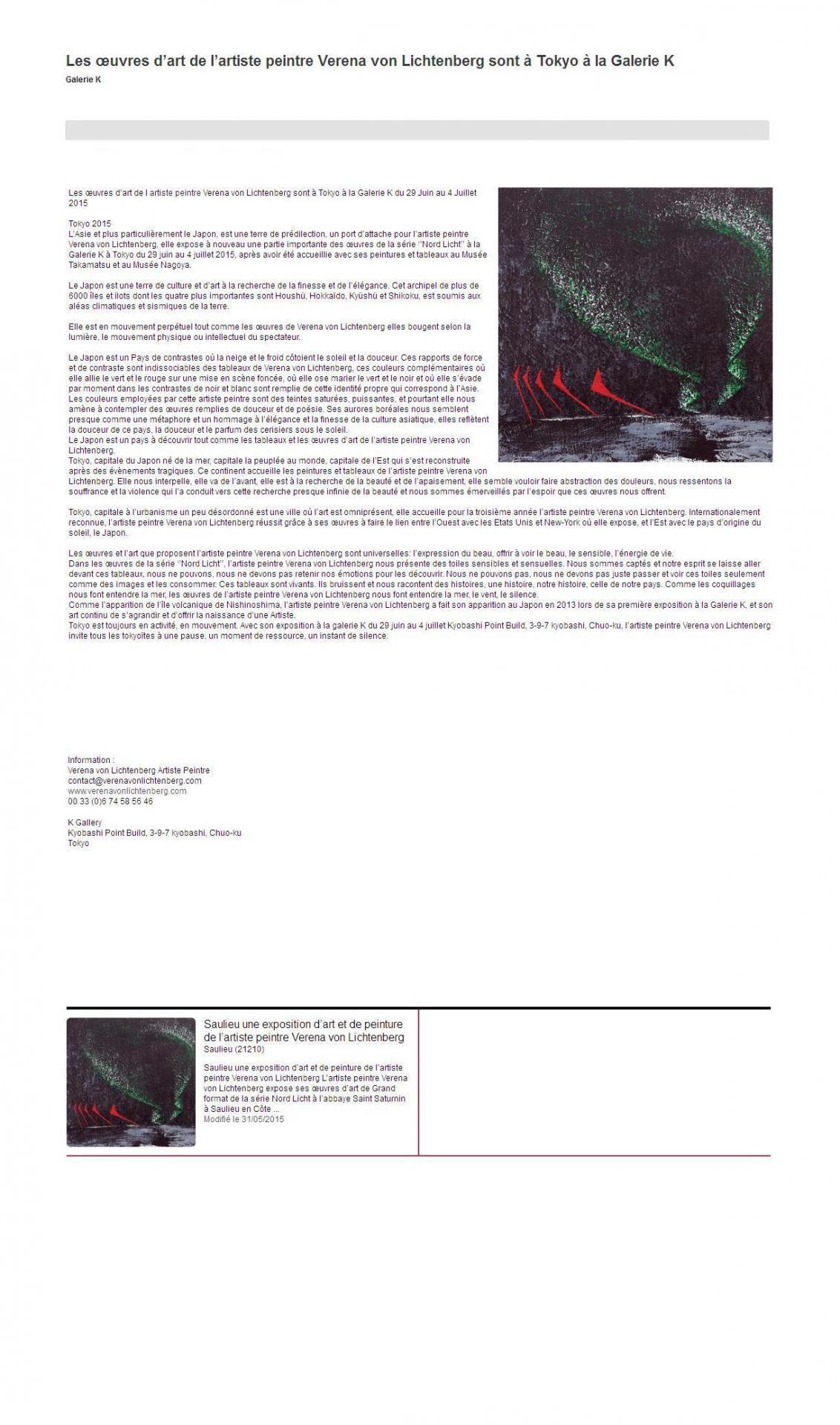 Tokyo galery k verena von lichtenberg exposition d art tableaux toiles nord licht